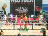 Saiyok pumphanmuang Vs Ibrahima Njie Jarra _ THAI FIGHT EXTR