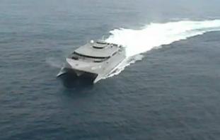US Navy High Speed Vessel HSV-X1 Joint Venture