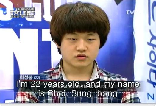 เกาหลี Korea's Got Talent Choi เพลง