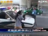 ผู้หญิง ต่อสู้ตำรวจ ถอดกางเกงออก ใช้เป็นอาวุธ