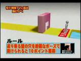 คลิป เกมส์โชว์รอดรูของญี่ปุ่น น่าหนุกจัง