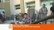 สงคราม ทหาร กองทัพ ลิเบีย กัตดาฟี่ ฝ่ายต่อต้าน ยานเกราะ ผลิต
