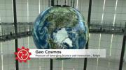คลิป โลกของเรา ในมุมมองโลก 360 องศา จากหน้าจอ OLED