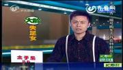 คลิป ฉาว!!นักเรียนจีนขายตัว..เปิดกันเป็นซ่อง