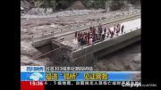 ลุ้นระทึก!! นาทีช่วยเหลือ ชาวจีนติดบนสะพาน