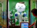 คลิป หุ่นยนต์ ทันสมัย ไอติม ไอศครีม โตเกียว ญี่ปุ่น สุโค่ย japan ส่งเสริมการขาย