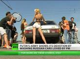 เผยคลิป สาวบิกินี่ บิกินี่ สาวล้างรถ ล้างรถ มอสโค รัสเซีย เลือกตั้ง นายกรัฐมนตรี