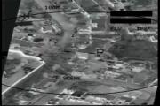 Us Army สงคราม อิรัก อเมริกา ทำลาย บอมส์ ระเบิด จรวด