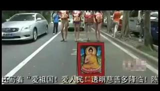 4 สาวใส่บิกินี่ กราบรูปพระพุทธต้อนรับนักท่องเที่ยว