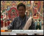 พระราชพิธีอภิเษกสมรสในภูฏาน กษัตริย์จิกมี