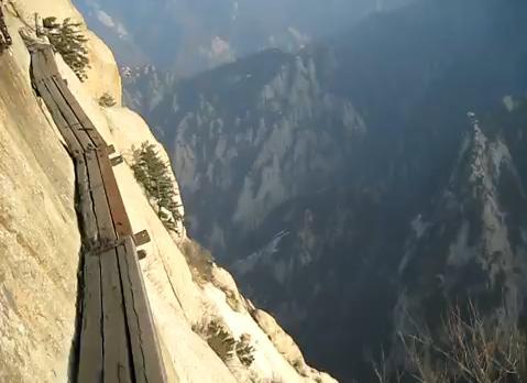 หูซาน เทือกเขา ภูเขา อันตราย สวย ประเทศจีน