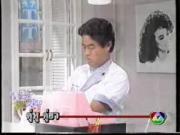 คู่หูคู่ฮา ตอน ช่วยงานร้านเสริมสวย (2-2)