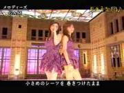 GAM  Melodies Aya Miki Jpop Live