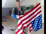 กองทัพ ทหาร รัสเซีย ด่า ซ่า เผาธงชาติ อเมริกา