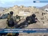 รบพิเศษ Spetznaz ทหาร สังหาร นักรบ เชเชน รัสเซีย