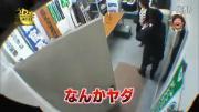 คลิป ญี่ปุ่น แกล้งคน ภาค 4 ตลก ขำ
