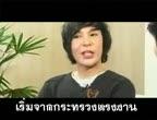 คลิป บันทึกลับภาษานาธาน โอมาน แฉศปภ. คลิปฮาฮาแก้เครียดภาวะน้ำท่วม