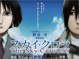 The Sky Crawlers 4  [ซับไทย] ★ END ★