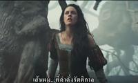 คลิป ตัวอย่างหนัง Snow White, Snow White ซับไทย, ตัวอย่างภาพยนตร์, ตัวอย่าง, Snow White