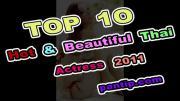 คลิป 10 อันดับ ดาราหญิงไทย ที่เซ็กซี่ที่สุดปี 2011