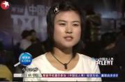 สาวจีน ร้องเพลง เสียงหล่อ ไชน่า ก็อต ทาเลนท์ china talent show