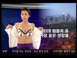 คลิป สาวเกาหลีอ่านข่าว แก้ผ้า
