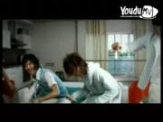 คลิป [MV] ยินดีที่รู้จัก - Nice 2 Meet U
