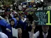 071103 E.L.F 3rd ประท้วง เรื่อง SJ คนที่ 14 at SM Building SUJU Super Junior เอสเจ