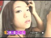 sexy cute girl japan