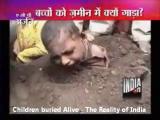 คลิป ชาวอินเดียจะนำเด็กมาผังดินในวันที่เกิดสุริยุปราคาเป็นพิธีกรรมไสยศาสตร์