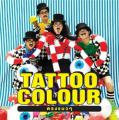 Tattoo Colour - รักแรกพบ [Music Video]
