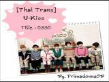 MV Music เกาหลี
