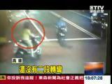 ขี่รถฝ่าไฟแดง, อุบัติเหตุรถชน, ขี่มอเตอร์ไซค์ฝ่าไฟแดง, ตบกัน, มอเตอร์ไซค์ล้ม, คล