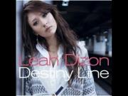 Leah Dizon pics..Thaitanium song