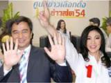 อภิสิทธิ์ VS ยิ่งลักษ์ นายก ประชาธิปัตย์ เพื่อไทย