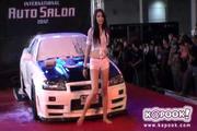 คลิป อุ้ม นกโชว์หวิว ล้างรถ ออโต้ซาลอน Bangkok Internation Auto Salon