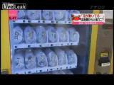 คลิป เจ๋ง!ตู้ปูสด ๆ หยอดเหรียญ  ที่จีน