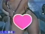 คลิป เกมโชว์ ญี่ปุ่น japan tv funny