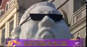 คลิป แกะสลักน้ำแข็งรูป Psy สูง 6 เมตร