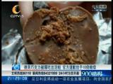 ช็อกโกแลตไส้หนอน สุดสยองจากจีน
