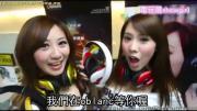 พริตตี้ไต้หวัน โชว์หุ่นอึ๋ม จัดเต็ม Taipei Game Show 2013