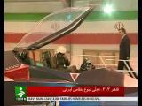 อิหร่าน เปิดตัว Qaher F-313 เครื่องบินขับไล่ไอพ่น แบบใหม่