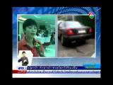 คลิป ข่าว ช่อง7