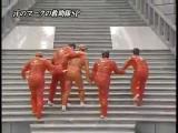 เกมส์โชว์ญี่ปุ่น เปียกลื่นไถล