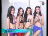 มิสแกรนด์ไทยแลนด์ 2013