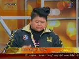 คลิป เรื่องเล่าเช้านี้ - พี่มากพระโขนง 14 วัน 295 ล้าน-จัดอันดับหนังไทยทำเงิน