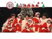 Wannabe Christmas mv หล่อ สวย น่ารัก เกาหลี kpop korea