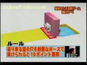 คลิป เกมส์โชว์ ญี่ปุ่น เทอทิส อย่างฮา 2