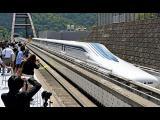 คลิป ญี่ปุ่นทดสอบรถไฟแม็กเลฟ
