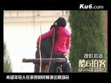 แอบถ่ายคู่รักจีน จูบดูดดื่มกลางแจ้ง